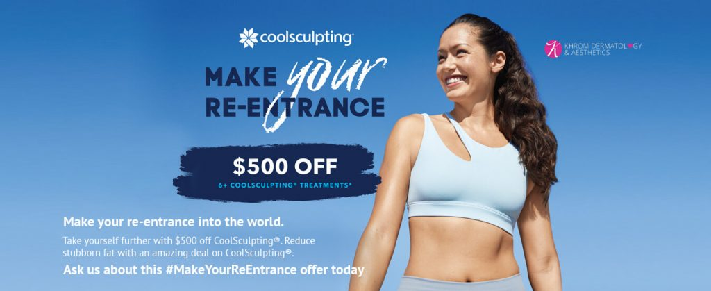 CoolSculptin Offer 2020